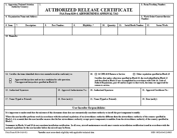 FAA Form 8130 software